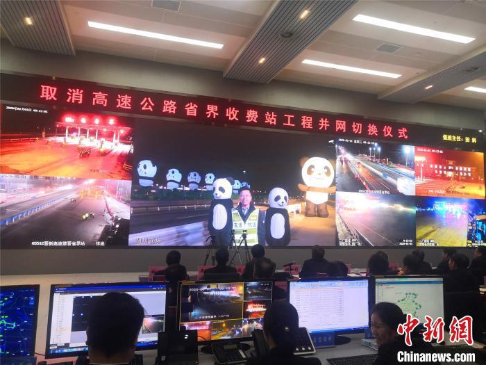 河南29个省界高速公路收费站全部拆除 车辆最快2秒跨省