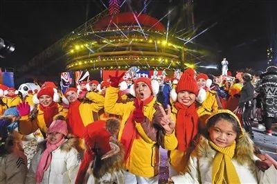 2020北京新年倒计时活动在首钢园举行