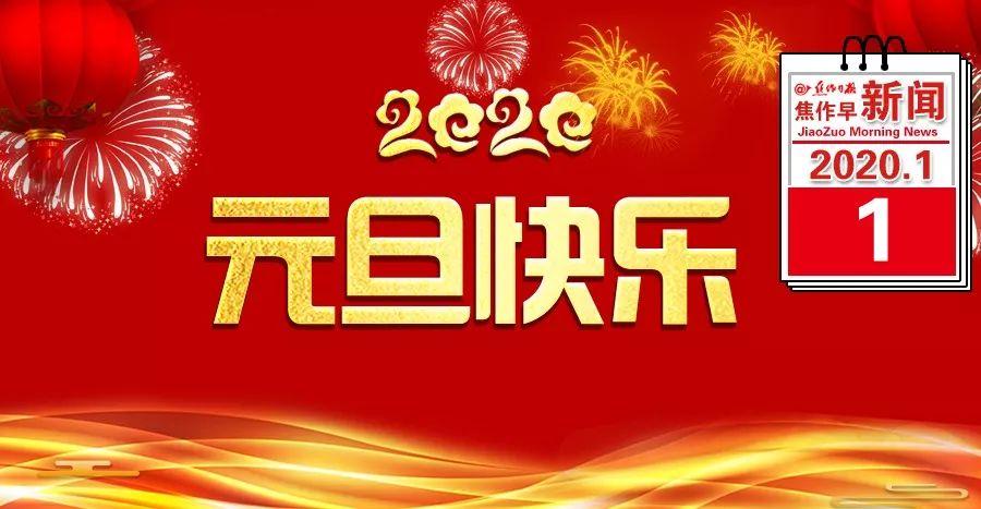 http://www.wzxmy.com/shishangchaoliu/14579.html