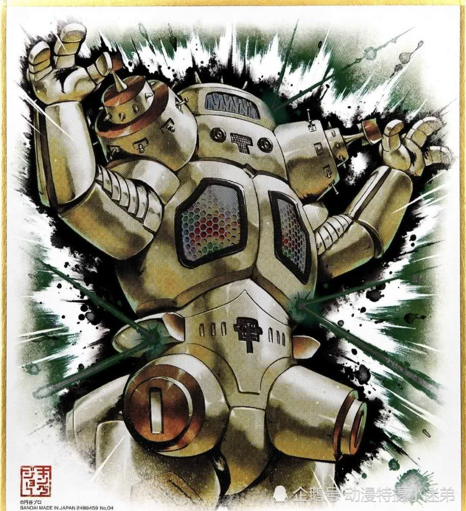 1、金古桥   初代金古桥首次出现在赛文奥特曼中,是有佩丹星人制作的入侵地球的机器人,能将身体分解为四个部分,海陆空可以自由行,全身是有佩丹星球的特殊金属制作而成,可以免疫大部分的攻击,赛文奥特曼的头镖攻击和光线射击都无效,是赛文奥特曼前期遇到的强敌,最后