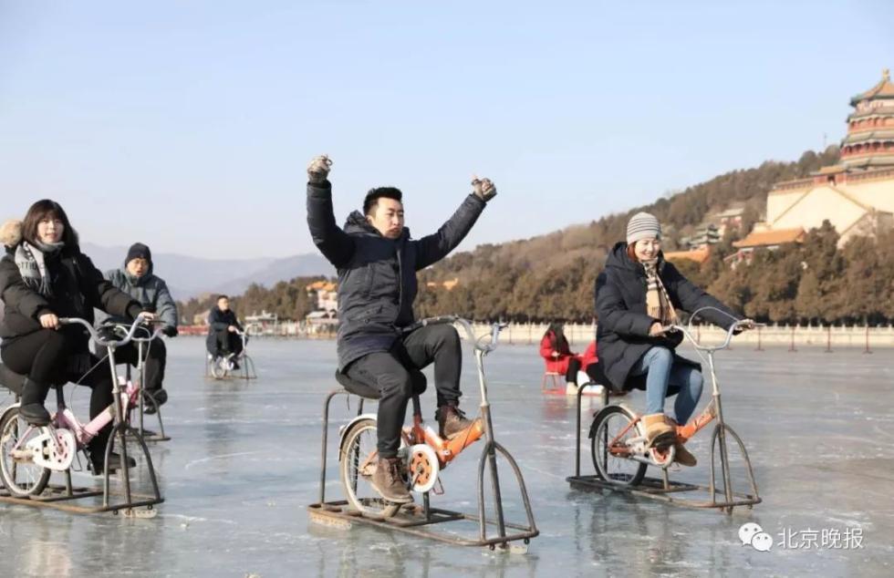 <b>北京市区最大天然冰场今天迎客!面积相当于98个足球场</b>
