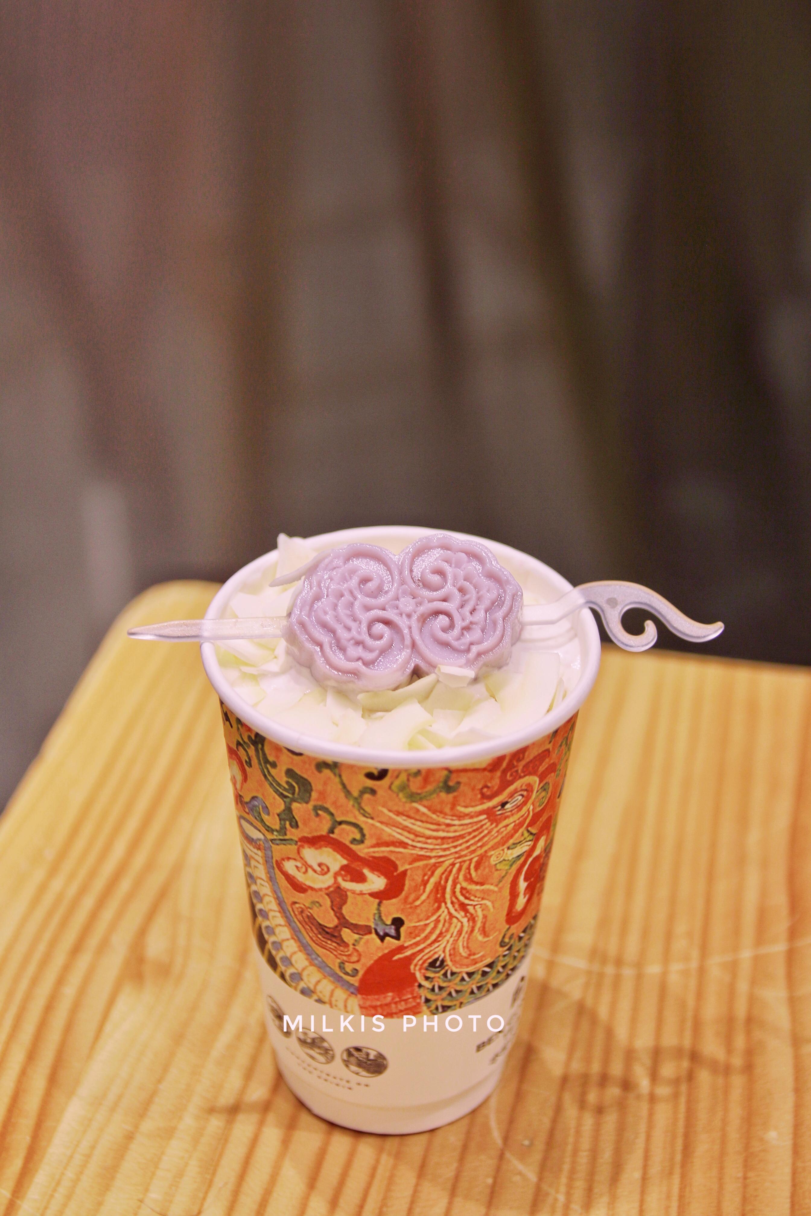 最国潮的龙纹奶茶,愿你的新年如意吉祥
