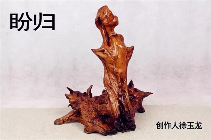 <b>庆元旦,迎新春 淮阴区非物质文化遗产传承人根雕艺术展</b>