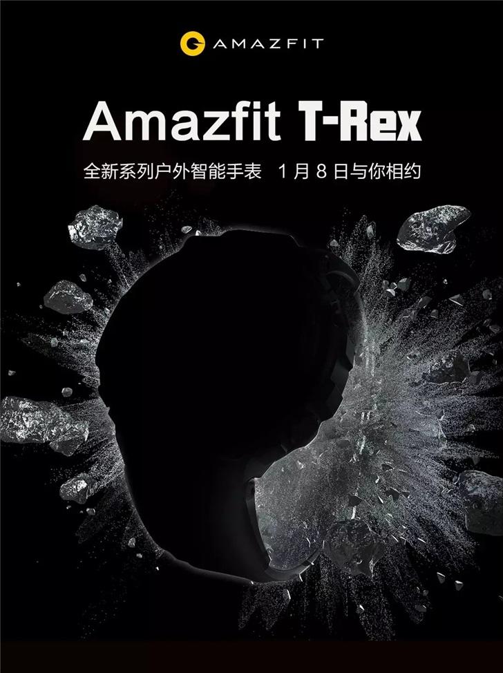 华米1月8日发布首款户外智能手表T-Rex_Amazfit