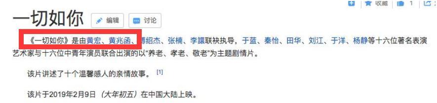 黄宏近照曝光,59岁头发花白穿着朴素,后台与美女合影显老态 作者: 来源:猫眼娱乐V