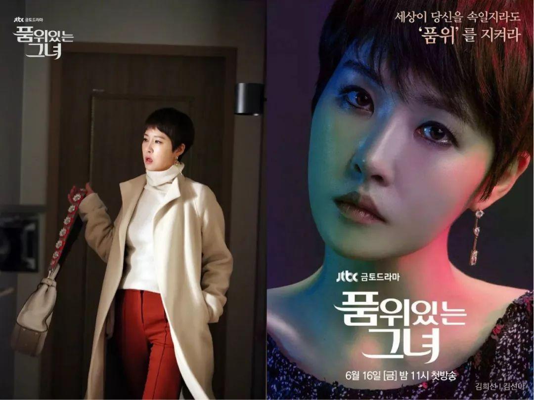 韩国高颜值r级电影