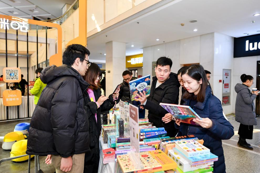 知识跨年,书香迎新:5G时代的智慧阅读浸在眼前