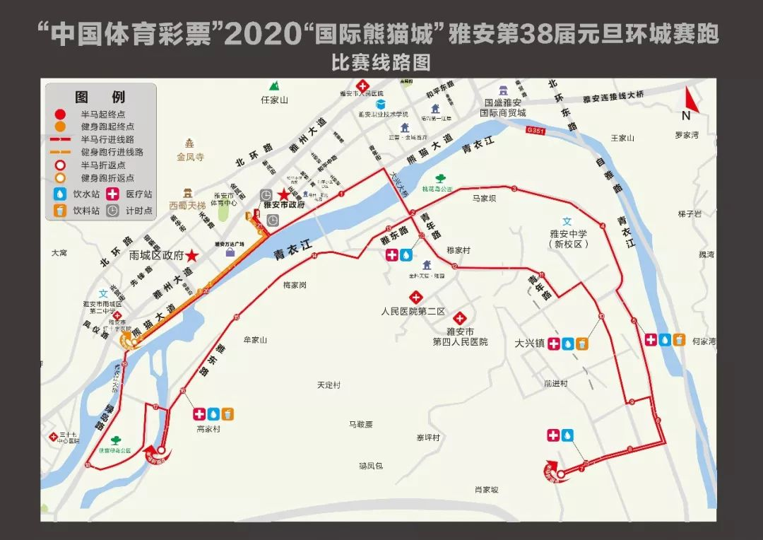 路况信息丨1月4日雨城区部分道路实施临时交通管制