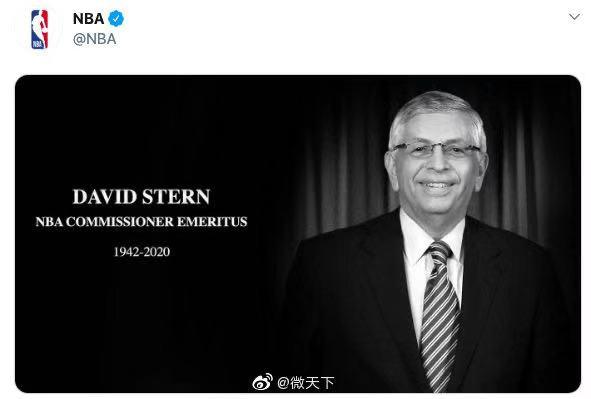 把姚明带进NBA的人去世了,乔丹:没有他就没有我的今天_大卫·斯特恩