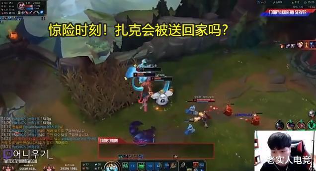 """薛佳凝的电视剧lol""""抽血泵""""上单扎"""