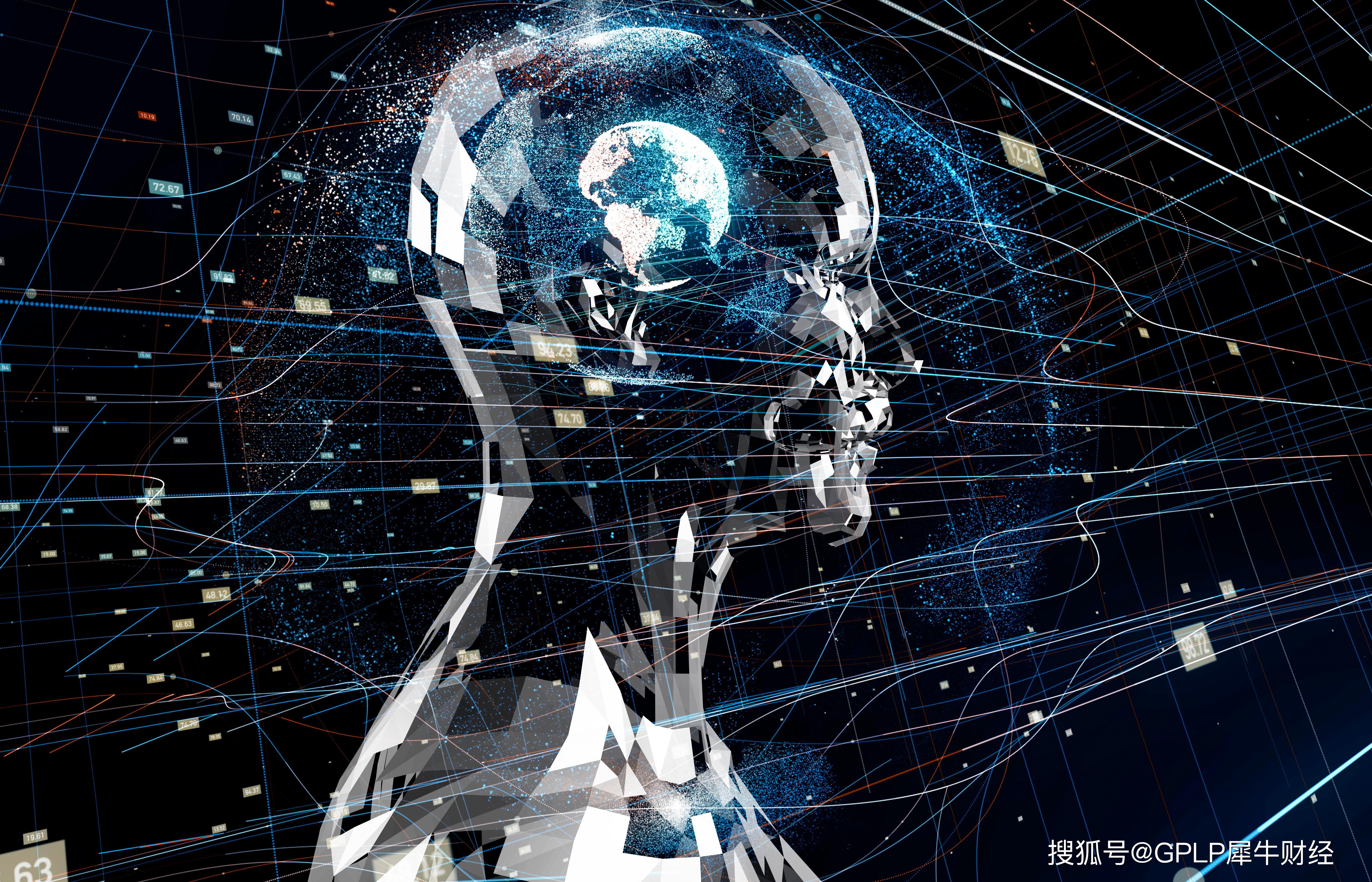 达摩院2020十大科技趋势发布:科技浪潮新十年序幕开启_智能