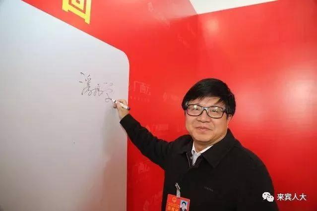 廣西來賓市長帶頭到夜總會嫖娼 一頓飯過萬元(圖)
