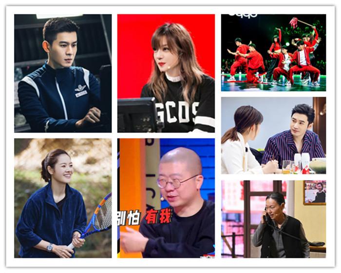 2019综艺市场:类型多元化 明星素人化 台综网络化 传播社会化