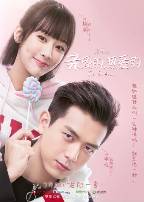 """揭秘2019黄牛圈:肖战成""""香饽饽"""" 星光大赏一场狠赚7、8万"""