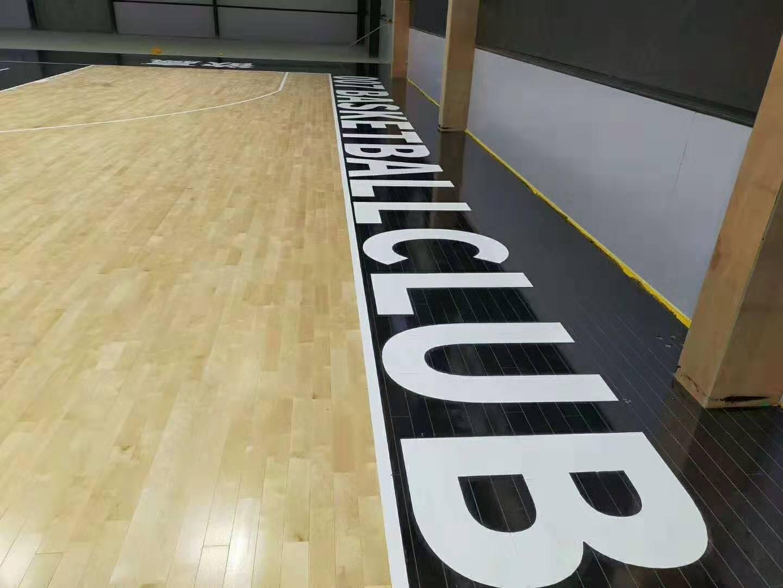 篮球场用木地板怎么样