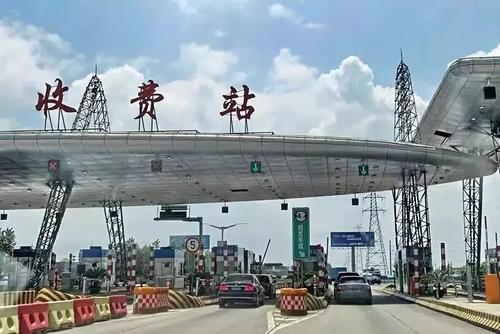 贵州与全国同步实现高速公路并网切换