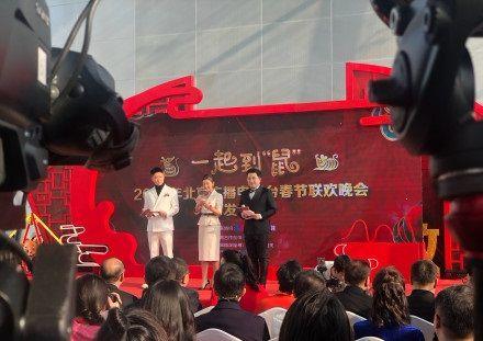 北京卫视被曝邀请曹云金担任春晚主持人,网友:故意恶心郭德纲