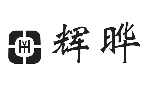 """""""辉晔五金""""成为福建省电视台""""2020企业贺岁""""互动合作伙伴"""