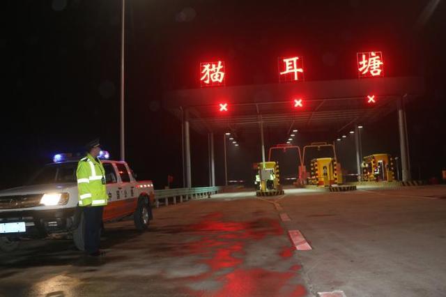 出行更便捷!贵州新开通两条高速公路
