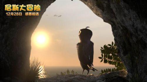 动画电影《尼斯大冒险》热映中 好评如潮展翅新年