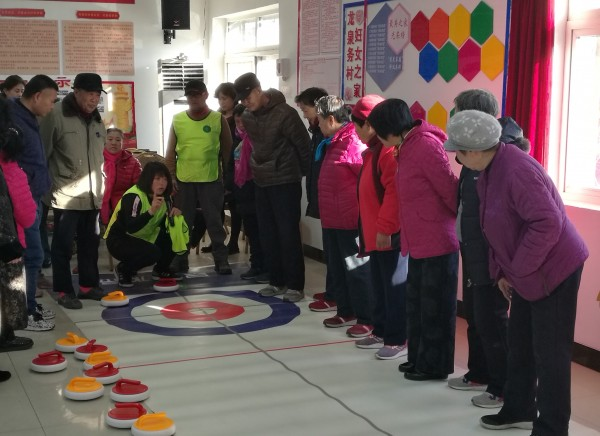 门头沟区龙泉镇大峪村温馨家园举办2020年迎新年联欢会