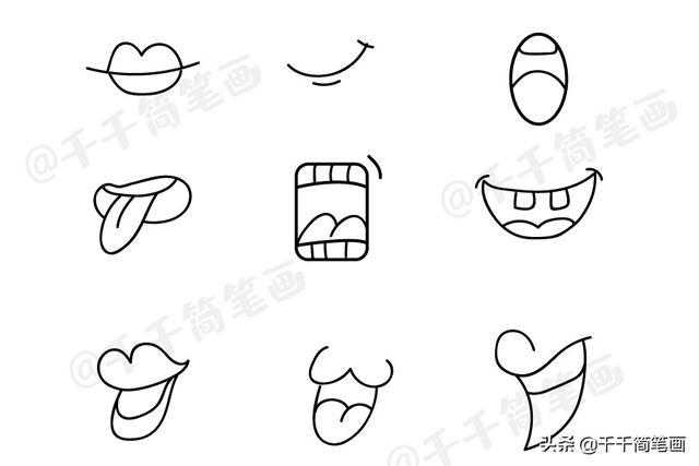 嘴巴简笔画怎么画   五官之嘴巴怎么画   五官嘴巴怎么画   鼻子的简单画法   鼻子简笔画简单画法   嘴巴的简单画法
