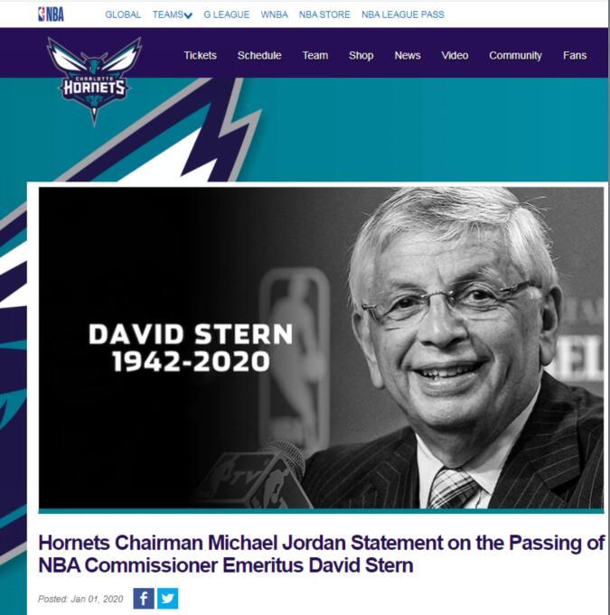 大卫·斯特恩去世,迈克尔·乔丹悼念:没有他,就不会有我