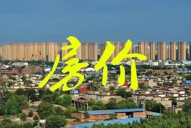 濮阳gdp_城市名片 濮阳市情介绍