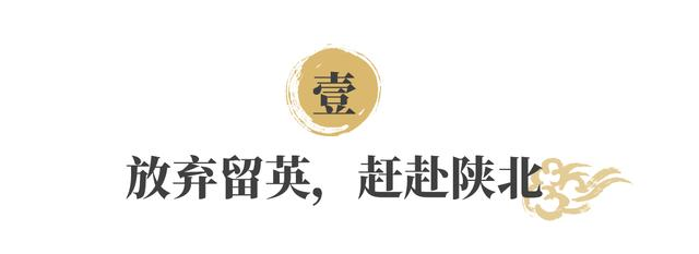 """八路军的""""黑妈妈"""":放弃留学机会赴陕北救人,32岁积劳成疾而死"""