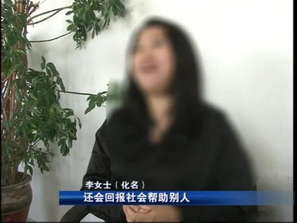 女邻居自称有特异功能能消灾 女子给她转了90万元