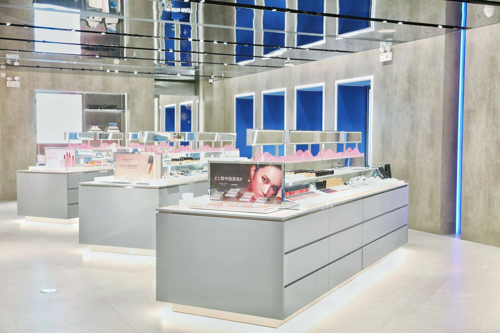 <b>峰值结算6单/分钟,完美日记的美妆新零售,新在哪?| 亿欧解案例</b>