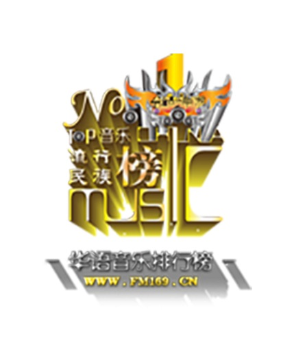 2019华语排行榜_表情 明星权力榜2019年明星网络影响力指数排行榜第211期