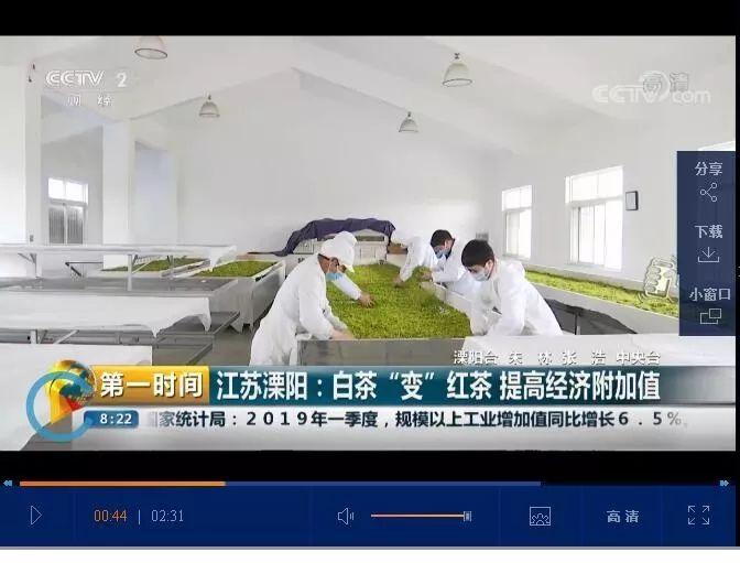 溧阳经济2019总量_溧阳一号公路图片