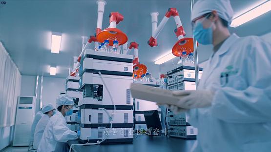 这,就是中国企业的精气神!——鲁南制药集团