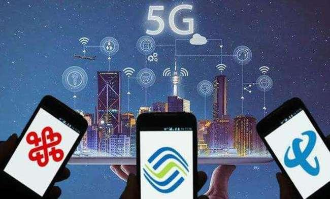 提速降费新进展 移动联通电信2019年让利1800亿