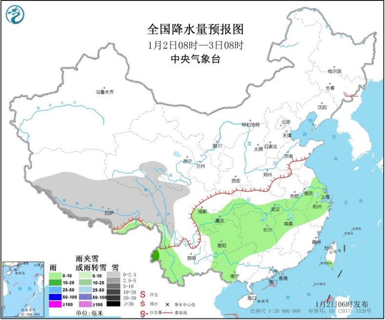 华北黄淮等地有霾 西北地区东部华北黄淮等地将有雨雪天气