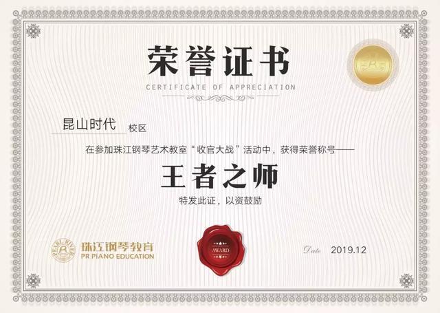 2019年 钢琴 排行榜_北京华乐绿城钢琴艺术中心 北京华乐琴行