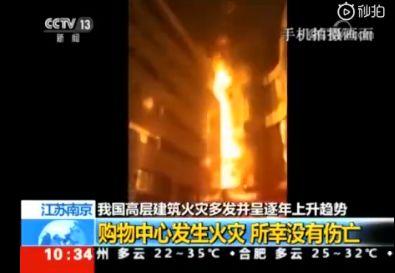 重庆火灾原因查明,最近几场大火都与它有关!你家很可能也有…