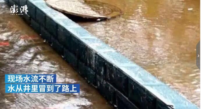 <b>寒冬自来水管破裂,郑州维修人员跳水坑关阀</b>