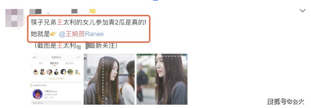 筷子兄弟王太利捧女儿出道?18岁长相清纯出众,终于不是网红脸!