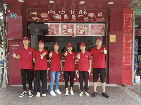 """""""南点北味""""成为福建省电视台""""2020企业贺岁""""互动合作伙伴"""
