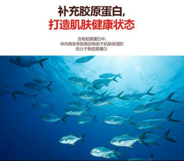 韩国黑暗零食-88鳗鱼软糖正式入驻韩国免税店