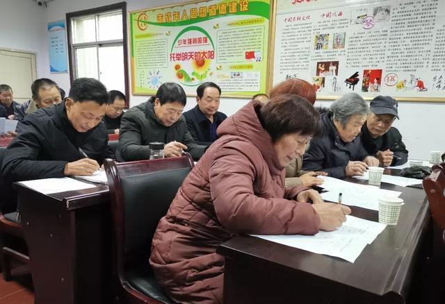 南阳市宛城区溧河乡扎实开展村级年度考核工作