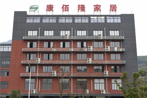 """【""""康佰隆""""成为福建省电视台""""2020企业贺岁""""互动合作伙伴】图2"""