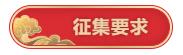 萌娃们,快来和南宁广播电视台一起叩开鼠年新春的大门!