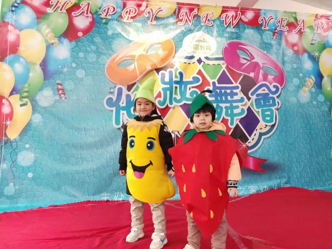 """儿童节_六一儿童节手抄报:难忘的""""六一""""化妆舞会_沪江英语"""