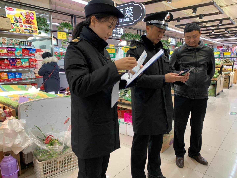 陕西省副省长门头沟区市场监管局密集排查不合格及