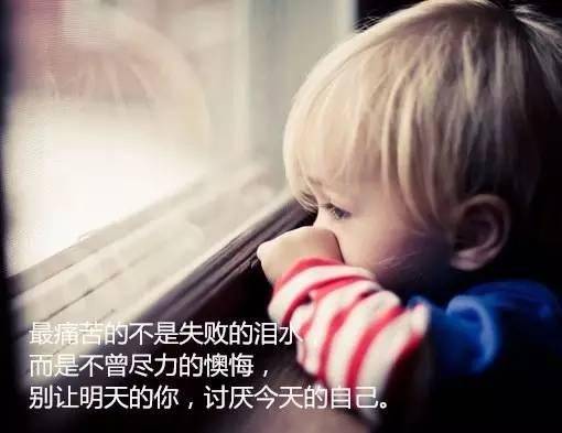 最痛苦的_救救孩子和老母亲吧 他们快被无聊逼疯了哈哈哈哈
