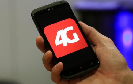 """核安全工信部回应""""4G网速变慢"""":近期全国4G网"""