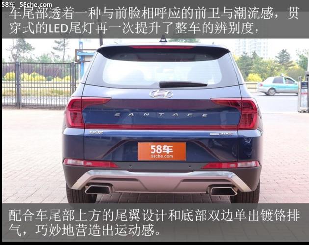 6/7座家用SUV购车首选 就选第四代胜达